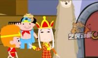 扁平动画制作:维达湿巾纸之西天取经(西游动画)-唐僧师徒