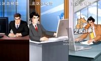欧美风格写实逐帧动画制作:上海大众新帕萨特flash动画广告