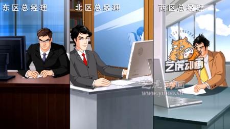 上海大众新帕萨特flash宣传片动画广告制作-写实动画