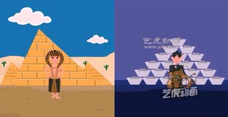 微动画-网贷平台创意flash宣传片动画广告制作-乐贷网