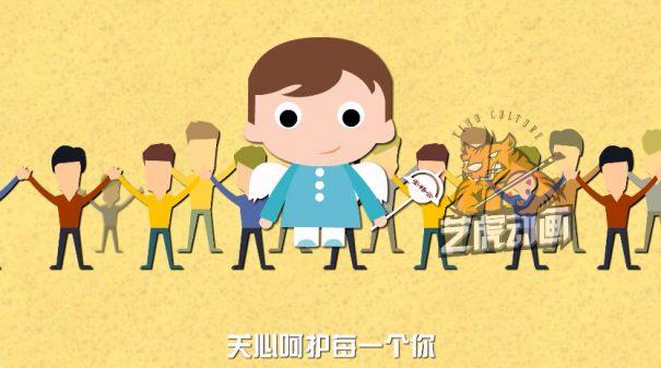 宣传片MG动画广告