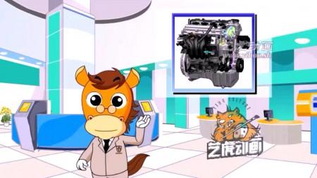宝骏630发动机介绍宣传片-flash宣传片动画广告制作