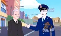 法制动画制作,法制动画宣传片制作,法制教育动画制作
