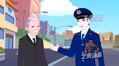 江阴税务局税收flash公益广告宣传片动画2