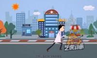 飞碟说动画制作:康程医管创意flash宣传片动画广告制作
