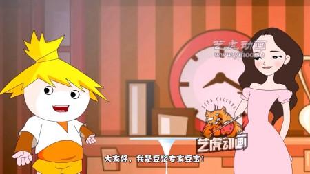 永和豆浆flash宣传片动画广告制作