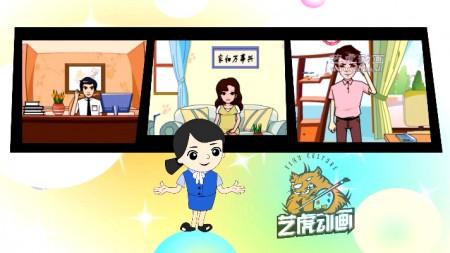 中国移动flash宣传片动画
