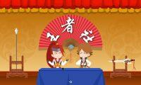 王者荣耀年会 :年会宣传动画制作、创意mg动画制作
