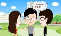 MR.J 2000公里的爱情:婚礼动画制作