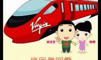 火车与爱情 我们的爱情故事:婚礼宣传动画制作