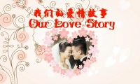Our love story 我们的爱情:婚礼flash动画制作