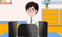 nfc 手机:flash产品宣传动画制作