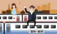 婚礼动画 :婚礼动画制作、二维动画制作