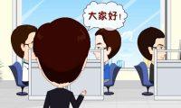 Changes in 2004-ok-final:企业年会宣传动画制作