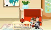 藏族税务 山南市国家税务局 :二维flash税动画制作