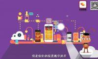 红蚁微盘:mg宣传动画制作、金融flash动画制作