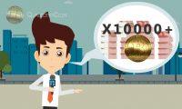 高通币-国际史诗巨作:mg金融动画制作