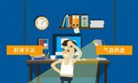 生血宝合剂:mg产品宣传动画制作、二维动画制作