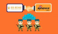 惠民益贷 互联网金融平台:金融宣传flash动画制作