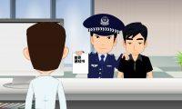 反洗钱:flash宣传动画制作、法制动画制作