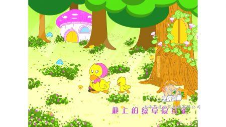 幼儿教育动画制作