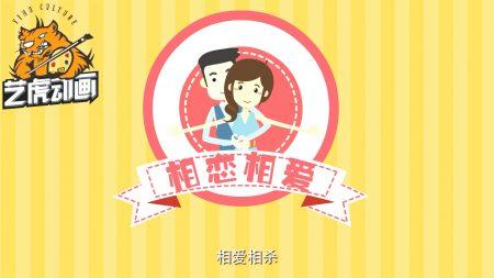上海mg动画公司