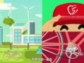 共享单车绿色骑行:flash动画制作