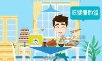 电饭煲产品-mg动画广告