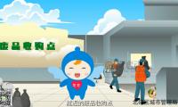 重庆垃圾分类-mg公益动画
