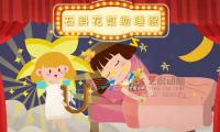 mg动画设计-花研草说剧场
