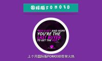 区块链mg游戏宣传动画-FoMo3D