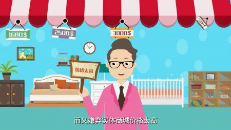 mg广告动画短片制作