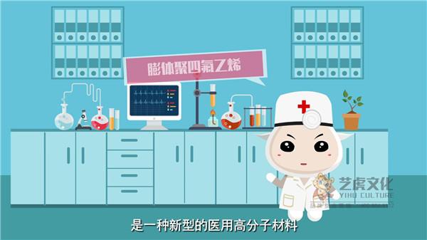 医疗医学动画宣传片
